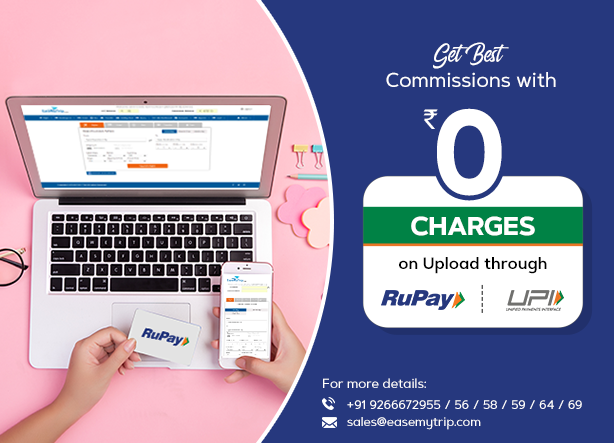 B2B-Rupay-UPI-Offer